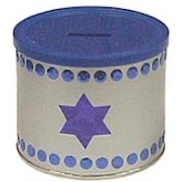 Tzedakah Box Craft