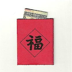 Lucky Chinese Red Envelope