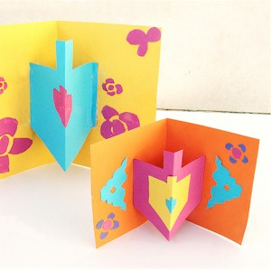 Hanukkah Dreidel Pop Up Card