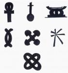 kwanzza-symbols