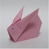 Image of Origami Pyramid