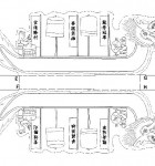 pattern-dragon-boat-08