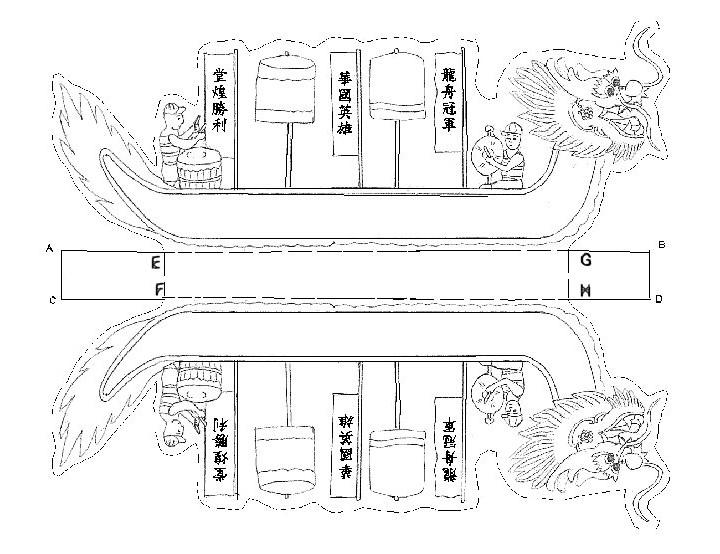 pattern-dragon-boat-08