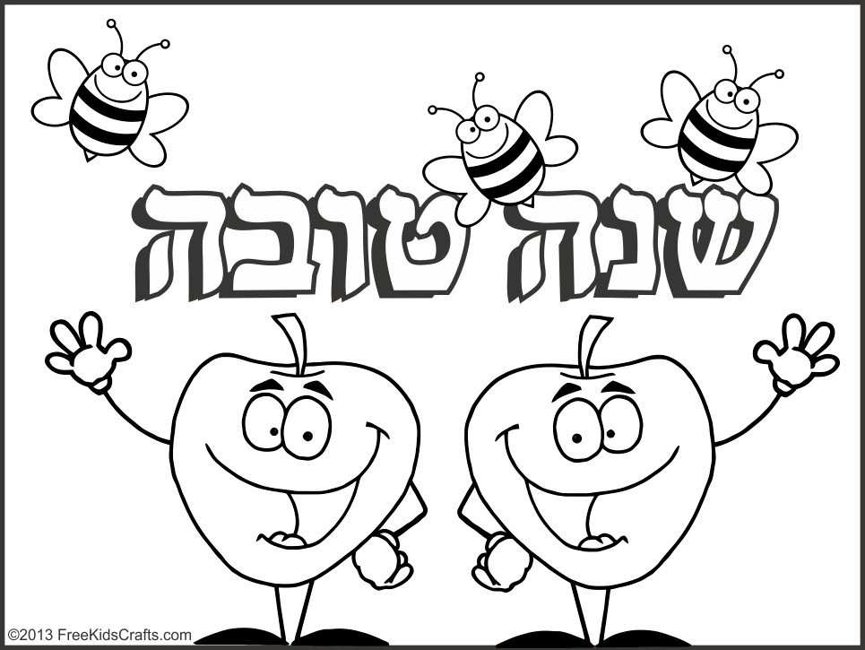 It is an image of Sly Rosh Hashanah Coloring Pages Printable