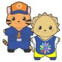 Image of Printable Scout Buddies Paper Dolls